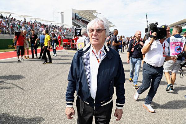 F1易主 原掌门人伯尼离职 一个时代落幕