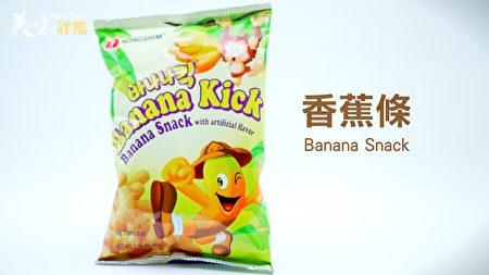 农心-蜂蜜香蕉条(新唐人)