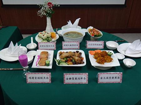 佳里奇美醫院營養師劉上慈設計的六道健腦年菜,讓您輕鬆益智、健腦增慧。(佳里奇美醫院提供)