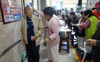 佳节健检顾健康  热闹逗阵迎新春