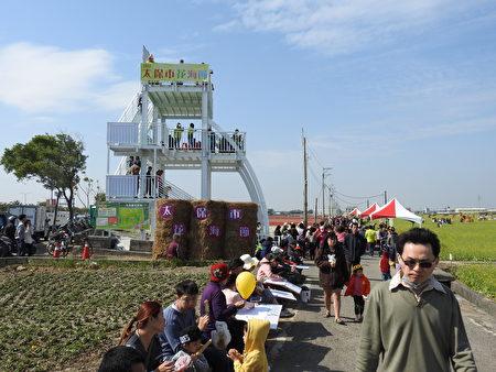 2017年第二屆太保花海節活動現場,特別搭建三樓高的景觀台,可以鳥瞰全區花海。(蔡上海/大紀元)