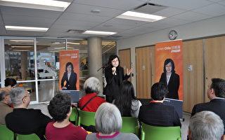 NDP舉行邱麗蓮參選省議員提名會