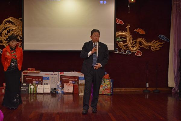 台湾商会、眷村联谊会等协办新春联谊晚宴