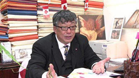 多倫多華裔註冊移民顧問戴培康。(NTDTV)