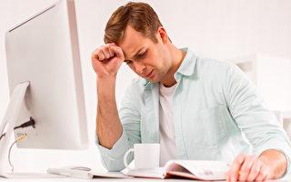 男性经常头痛或因缺少维他命D 应多晒太阳