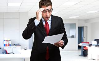 信用卡POS機後面的圈套 小企業要警惕專業詐騙