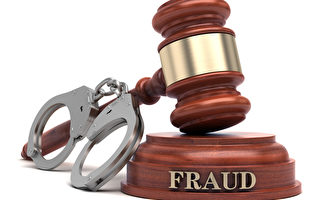 涉沃爾瑪禮卡詐騙 持F-1簽證中國男子被捕