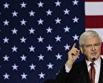 """美国智库""""传统基金会""""1月12日继续就""""解读川普和川普主义""""展开系列研讨会的第二场。美国国会前议长金里奇受邀演讲。他说,川普当选是历史的选择,川普政府第一年的工作,任务艰钜。(Joe Raedle/Getty Images)"""