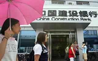 中国银行2016年发放12.65万亿贷款 创纪录