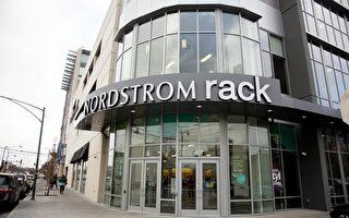 Nordstrom Rack將在貝爾維尤開設新店