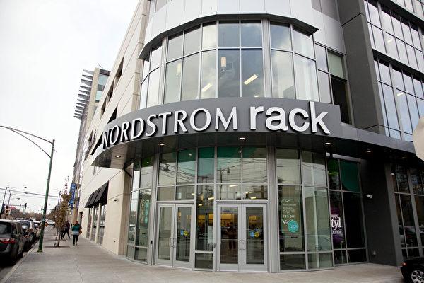 Nordstrom Rack将在贝尔维尤开设新店