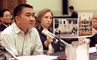 參與腎臟黑市交易 中國16人被判刑