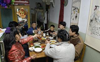 新年和親友圍爐團聚 中國「光棍」敬而遠之