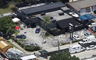 佛州夜店血案枪手之妻被捕 涉嫌帮凶