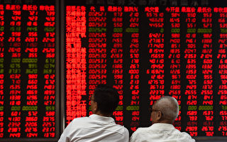 MSCI董事长:中共打压资金外流 就拒绝A股