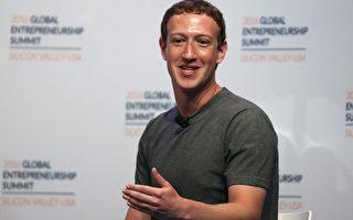 臉書創辦人扎克伯格:我不再是無神論者