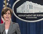 美國代理司法部長耶茨(Sally Yates)因反對川普移民限制令,而遭開除。 (SAUL LOEB/AFP/Getty Images)