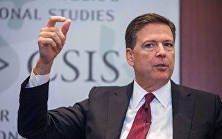 選前查電郵門引爭議 FBI遭司法部調查