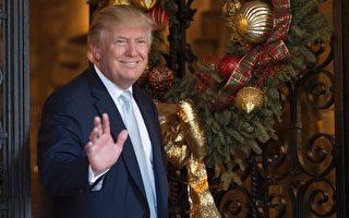 三名前美国总统将出席川普就职典礼