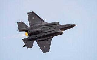 川普要求F-35戰機費用至少削減10%