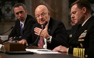 美情报总监坚信俄国干预大选 证据在哪?
