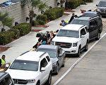 週五(1月6日)下午,美國佛州的勞德代爾堡機場發生槍擊事件,造成5人死亡,多人受傷。(Joe Raedle/Getty Images)