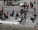 週五(1月6日)下午,美國佛州的勞德代爾堡機場發生槍擊事件,造成至少5人死亡,多人受傷。(Joe Raedle/Getty Images)