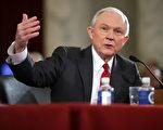 参议院司法委员会主席格拉斯利(Charles Grassley)周二下午宣布,该委员会将对司法部长提名人塞申斯(Jeff Sessions)的投票表决推迟到周三。(Chip Somodevilla/Getty Images)