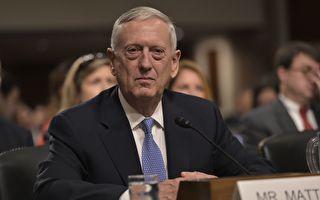 美准国防部长:最大威胁是俄国、中共及IS