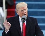 美媒:川普将颁行政令 大修移民政策