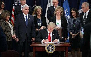 川普:数月内美墨边境修墙 100%墨国买单