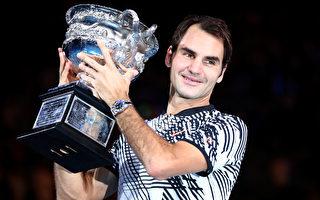 費德勒奪澳網冠軍 成就生涯第18座大滿貫