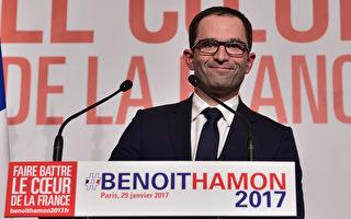 法国前教育部长将代表社会党竞选总统