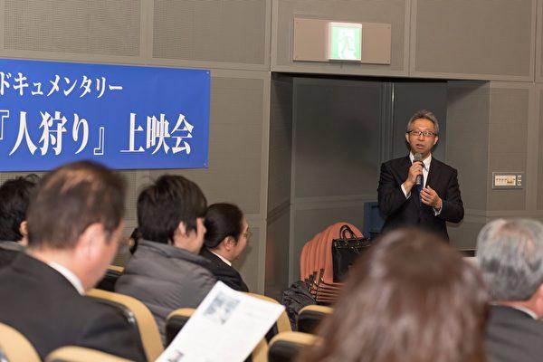 《活摘》日本上演 议员震惊愿努力制止暴行