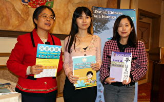 聽歌仔戲學中文 教師暑期研習營報名