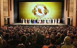 1月10日晚間加州首府沙加緬度政商名流們如潮水般湧入沙加緬度社區中心劇院,觀賞神韻紐約藝術團在沙加緬度的第一場演出。(周容/大紀元)
