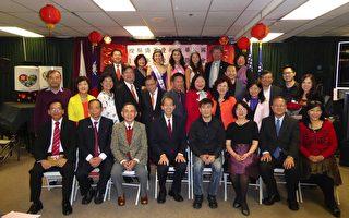 橙縣僑學界盛大團拜 賀新春迎新年