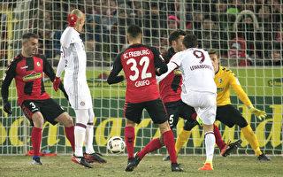 德甲第17轮:拜仁客胜弗赖堡 夺半程冠军