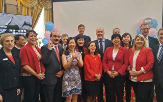 NDP推出四華裔候選人競選省議員