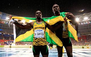 """牙买加""""飞人""""博尔特交还一枚奥运会金牌"""