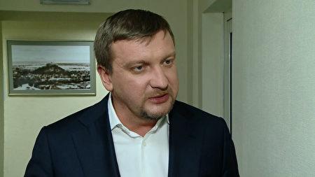 烏克蘭司法部長彼得連科接受採訪。(新唐人)