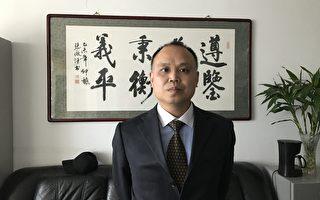余文生律師:須讓他們清楚迫害法輪功有罪