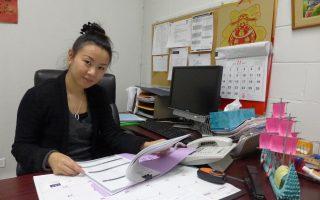 華埠兒童培護中心 新主任李小愷談幼教
