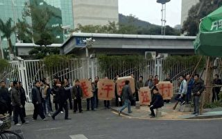 厦门近百工人市政府讨薪遭强制驱散
