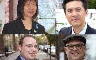 43選區市議員將空缺 多人有意參選