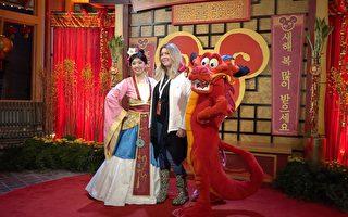 庆中国新年 迪士尼变身洋庙会