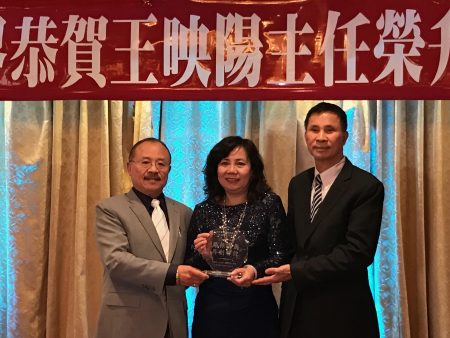 大纽约侨学界欢送纽约侨教中心主任王映阳荣升。