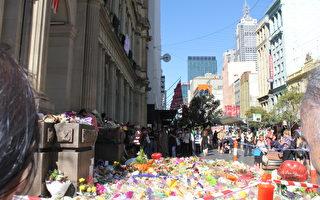 澳洲政要民众哀悼墨尔本汽车撞人案遇难者