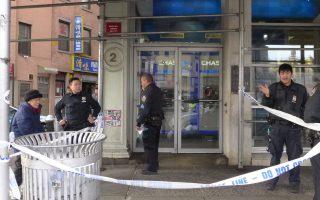 华埠大通银行再遭打劫