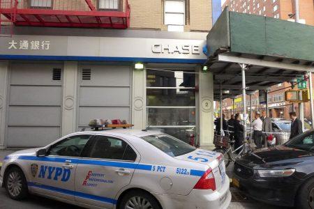 昨天中午約2時多,華埠包厘街2號大通銀行遭到歹徒打劫。